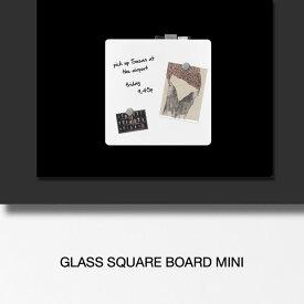 ホワイトボード スクエア ボード ガラス製 おしゃれな 壁掛け スリーバイスリー 38cm×38cm