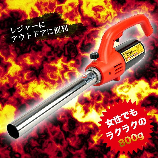 カセット式ガスバーナー NEWグラスボーイ smtb-s 【除草】【炎で除雪】