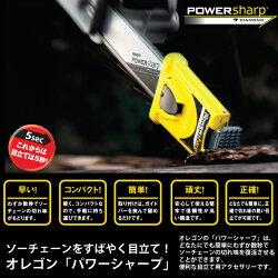 タナカパワーメイトエンジンチェンソーTCS33EB(35SPC)【日工タナカエンジニアリング】【Tanaka】【14インチ】【チェーンソー】【パワーシャープ】