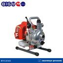 BIGM エンジンポンプ BP2520AS 2サイクルエンジン 【マルヤマ】【丸山製作所】【ポンプ】【エンジン】