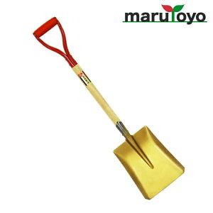 マルトヨ 赤角ショベル 【スコップ】【雪】【雪かき】【雪はね】