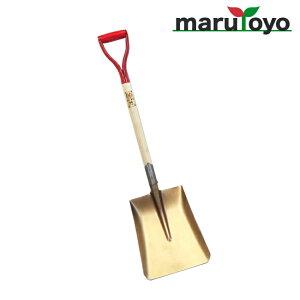 マルトヨ 赤角園芸ショベル 【スコップ】【雪】【雪かき】【雪はね】
