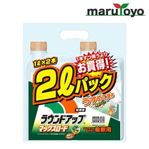 日産化学 ラウンドアップマックスロード 2Lパック ケース売り(6本入)【除草 除草剤 液剤 うすめて使う 雑草 便利 広範囲】