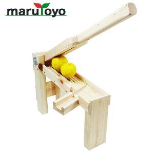 木製 ゆず搾り器 【柚子】【柚】【ユズ】【柑橘類】