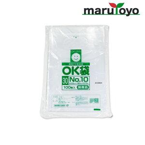 OKURA 透明PE規格袋 OK袋 0.03mm No.10 100枚入【野菜】【野菜袋】【出荷】【漬物】【食品】