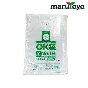 OKURA 透明PE規格袋 OK袋 0.03mm No.12 100枚入【野菜】【野菜袋】【出荷】【漬物】【食品】