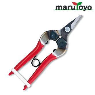 ARS wick cutter scissors 310-D-K-BP