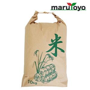 紐付クラフト 米袋 10kg 2層 窓なし 舟底 「米」 【贈答用】【プレゼント】【クラフト紙】【銘柄なし】