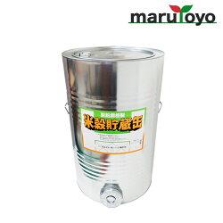 米穀貯蔵缶1俵75L