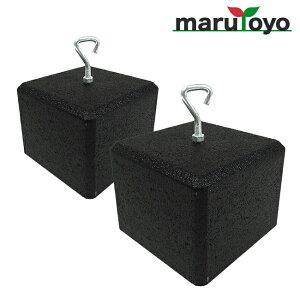 万能ウェイト ブラック 2個セット【便利】【かんたん】【重り】【おもし】【おもり】【固定】【ブロック】【日よけ押え】