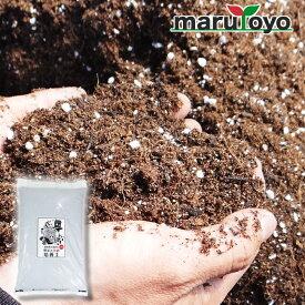 マルトヨの土 農場長が認めた 野菜と花の土 15L 【土】【培養土】【花壇】【プランター】【畑】