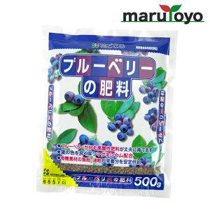 花ごころ ブルーベリーの肥料 500g【土】【肥料】【培養土】【野菜】【花】