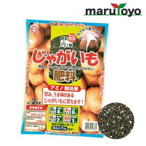 東商 じゃがいも肥料 2kg【土】【肥料】【培養土】【野菜】【花】