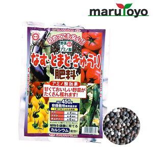 東商 なす・とまと・きゅうり肥料 450g【土】【肥料】【培養土】【野菜】【花】