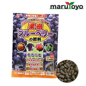 東商 果樹・ブルーベリーの肥料 500g【土】【肥料】【培養土】【野菜】【花】