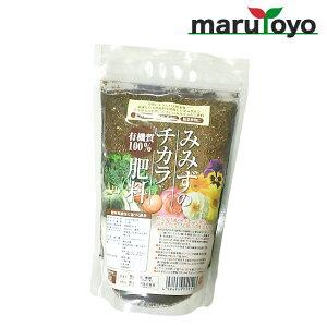 松栄産業 みみずのチカラ肥料 1L【土】【肥料】【培養土】【野菜】【花】