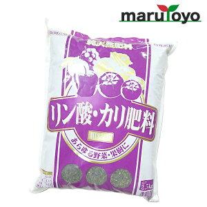 緑研 リン酸・カリ肥料 2.5kg【土】【肥料】【培養土】【野菜】【花】