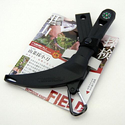 仁作 山菜採小刀 No.945