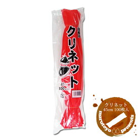 国産品 クリネット 45cm 赤 100枚入 【棒ネット】【野菜】【果物】【収穫】【出荷】【保存】【栗】