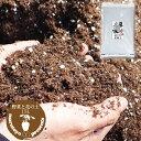 マルトヨの苗 農場長が認めた 野菜と花の土 15L 【土】【培養土】【花壇】【プランター】【畑】