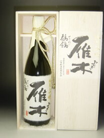 雁木 純米大吟醸 鶺鴒(せきれい) 720 ml 日本酒 山口 父の日 お中元