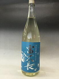 富久長 (ふくちょう)辛口夏吟醸 プラスX 30BY 1800ml 日本酒 広島 売れ筋 今田酒造