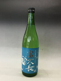富久長 (ふくちょう)辛口夏吟醸 プラスX 30BY 720ml 日本酒 広島 売れ筋