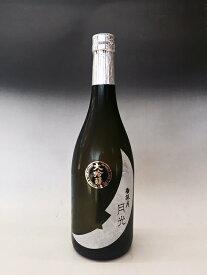 雨後の月 うごのつき 大吟醸 月光 720ml  相原酒造 日本酒 御歳暮 売れ筋