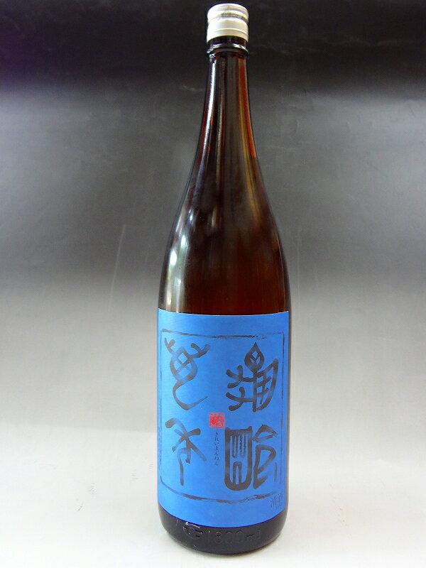 亀齢 萬年 特別本醸造   27BY 1800ml 楽天日本酒純米酒部門第1位 日本酒 辛口 広島