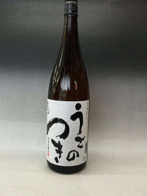うごのつき 特別本醸造 1800ml 雨後の月 相原酒造 日本酒 広島