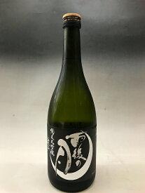 雨後の月 純米大吟醸 愛山 30BY 720ml 販売店限定品 日本酒 季節限定 広島 うごのつき 呉