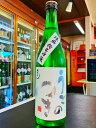 うごのつき 涼風純米吟醸 夏限定 1BY 720ml 日本酒 広島 相原酒造 呉