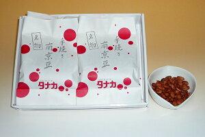 当店オリジナル「名物手焼き南京豆」100gx6袋ギフト箱入り千葉県八街産