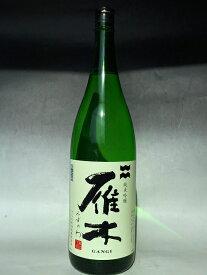 雁木 純米吟醸 みずのわ 720ml 八百新酒造 山口 日本酒 人気