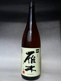 雁木 純米 ひとつ火 1800 ml 八百新酒造 山口 売れ筋
