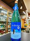 玉川 純米吟醸 Ice Breaker アイスブレーカー 無濾過生原酒 2020BY 1800ml  販売店限定品 日本酒 京都 京丹後市