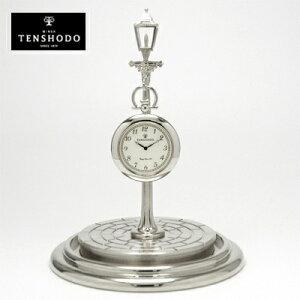 【送料無料】【天賞堂】銀座ガス燈ポケットウォッチ&クロック/銀 文明開化当時のガス燈を忠実に再現し、懐中時計と組み合わせた置時計です
