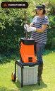 【大好評P10倍】【送料無料】YARD FORCE 枝シュレッダー かさばる枝木を堆肥にしたり、ごみ袋で処分も楽々 粉砕機 …