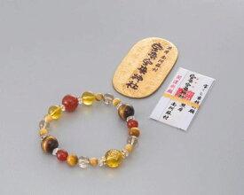 【送料無料】宝来宝来神社公認 大当り 宝来宝来当銭腕珠 ブレスレット 腕輪 開運