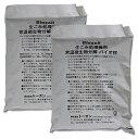 家庭用生ゴミ処理機ゼロボックス用補助用バイオ材 <4L×2袋>【RCP】