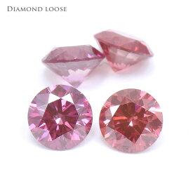 ピンクダイヤモンドルース♪ダイヤモンド ルース 0.25ct pink トリートダイヤ (裸石)【送料無料】【レディース】【AC】【プレゼント ギフト お祝い ジュエリー 宝石】