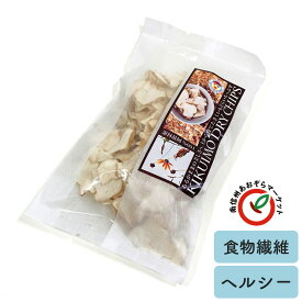 長野県産 菊芋 ドライチップス 50g 【南信州 阿智村 きくいも 乾燥 チップ スーパーフード 国産】