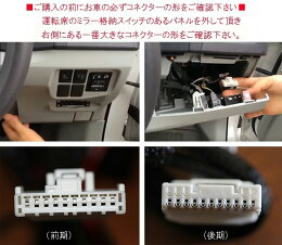 ■カプラーオン設計!■パーキングでアンロック仕様OBD2ロック連動オートドアロック+キーレス・スマートキーで連動ミラー格納キット+オートパワーウィンドウ+バック連動ハザード等7大機能搭載!プリウスZVW30後期(23年12月〜)ZVW35PHV専用