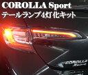 Corollasport top