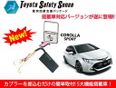 Corollasportslock