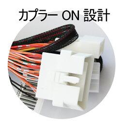 カプラーオン設計!スマートキーでミラーの操作が可能!NISSAN日産ノートNOTEDBA-E12,HE12e-POWERNE12連動格納ミラーオートリトラクタ機能e-POWERニスモXグレードプレミアMEDALIST