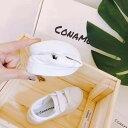 Compass1513660672