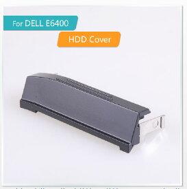 デル E6400/E6410 HDD SSD用 スロット カバー