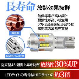 T15/T16Ledバックランプ2個高輝度CSPチップ19連3000ルーメン無極性