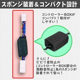 マツダCX-8対応アイドリングストップキャンセラー[N]